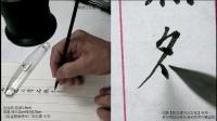 〈赵孟頫道德经〉001老子002道可道非常道名可名非常名無名天地之始