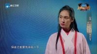《大话西游》经典重现 朱茵不禁现场落泪