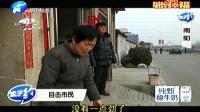 河南电视台都市频道:南阳方城小孩不慎落水中  险些送了命20180222