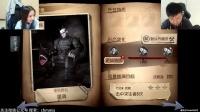 手游哥CH明明《第五人格》新英雄测评:杰克隐身追敌千里,轻松4杀