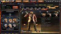 CH明明穿越火线CF新英雄级角色:居然能在游戏里撒钱,太土豪了吧(锋)