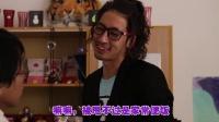 日本屌丝第2集