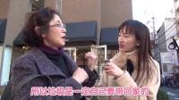 惊奇日本:為什麼日本街上没垃圾桶还这么乾净?