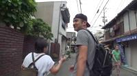 惊奇日本:什么是「吃的味噌」?