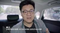 滕达🎙№ 79: 20170513托福考试口语T4讲解_Skimming