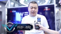 WESG2017黑龙江站炉石冠军采访