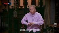 花絮2:何以用江湖形容社会