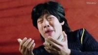 《逃学威龙3》发完红包自己收回, 用吸尘器PK保安
