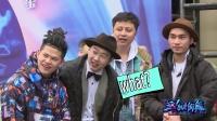 顶级舞团Kinjaz成员JAWN HA何展成现身《这就是街舞》,展现华裔舞者光辉