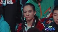 【纯享版】海南吴彦祖MIKI Battle