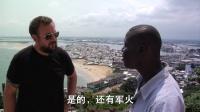 【VICE】旅行指南:利比里亚(第4集)