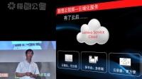 联想云视频:摄像头的云进化