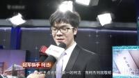【资讯壹佰】金立签约柯洁挑战AlphaGo&vivo骁龙652新机3698开卖