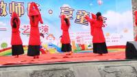 2018成都市郫都区太阳鸟幼儿园泗合社区教育国学风采《礼仪之邦》