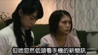 【谷阿莫】5分鐘看完2016這應該是搞笑片吧的電影 《贞子大战伽椰子》