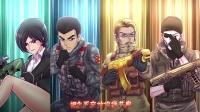 火线传奇第三季 OP 勇战(完整版)