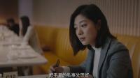 《上海女子图鉴》时间与新欢