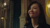 《上海女子图鉴》相亲才是正经事