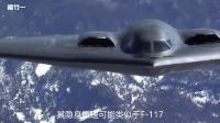 中国002不再安全 美国一致命武器出现