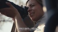 南非旅居感悟短片《人生转折点》
