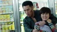 楊祐甯暴力劫持人質與警察對峙,演個壞蛋咋還是這麽帥呢