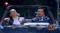 [纯享版]贾冰 《爱的专车》泪洒现场 欢乐喜剧人 180121