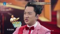 经典喜剧人队 牛莉综艺节目首秀