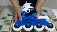 米高MC0轮滑鞋介绍调码讲解视频