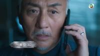 TVB【飛虎之潛行極戰】第11集預告 宇航中槍命在旦夕