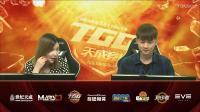 2017TGG夏季杯赛南京站CS Online FPA VS 我们是冠军_超清