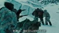《黄金罗盘 普通话版》 遭围攻搏斗险掉山崖 寡不敌众被俘