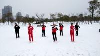 梦十二三步运动--长江大学梦之队