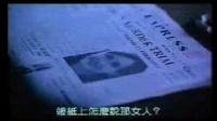 [少年亚当](亡情水)香港预告片