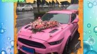 晓玮哥聊汽车:马路上现身粉红色跑车以狗撒尿姿势单腿站立,网友:这姿势不容易