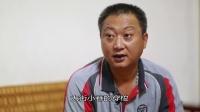 中国人寿人物宣传视频