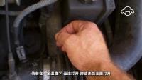 夏天发动机过热不可忽视, 发动机就是这么被烧坏的