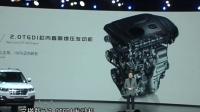 自主品牌又添7座SUV!长安CS95超强动力荣耀登场!