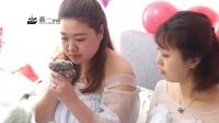 赢一微电影2018.3.24永安之星婚礼快剪