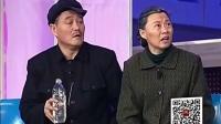 赵本山赵海燕李正春 春晚小品《有病没病》精选