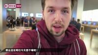 【果粉堂】iPhone 7plus 搭载直升机 百米跌落测试