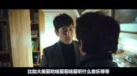 3分钟看完韩国喜剧片《我妻子的一切》