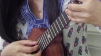DS猫尤克里里ukulele弹唱《一吻之间》张碧晨