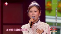 《欢乐颂2》开播盛典 歌曲《蚯蚓》杨紫