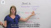 专业英语听力-跟艾玛老师学习about to 的用法!