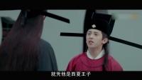 《开封奇谈》17集预告片