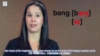 专业英语听力-30天词汇提高学习-Day2-Bang