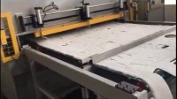 Car Sound-Absorbing Cotton Sealing Side Cutting Machine