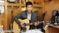 《第89课-时光》指弹吉他弹唱教学吉他教程