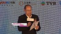 优酷土豆集团与TVB达成战略合作 囊获海量正版港剧 130320