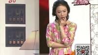 郭冬临黄杨 春晚经典搞笑小品《你幸福吗》3030精选
